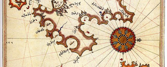 The Spanish islands of Majorca and Minorca, Kitab-ı Bahriye (Book of Navigation) 1521-1525 by Piri Reis.