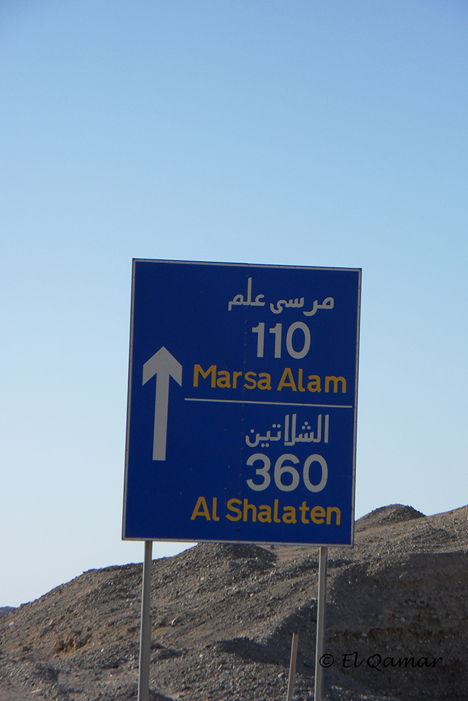 Distance to Marsa Alam