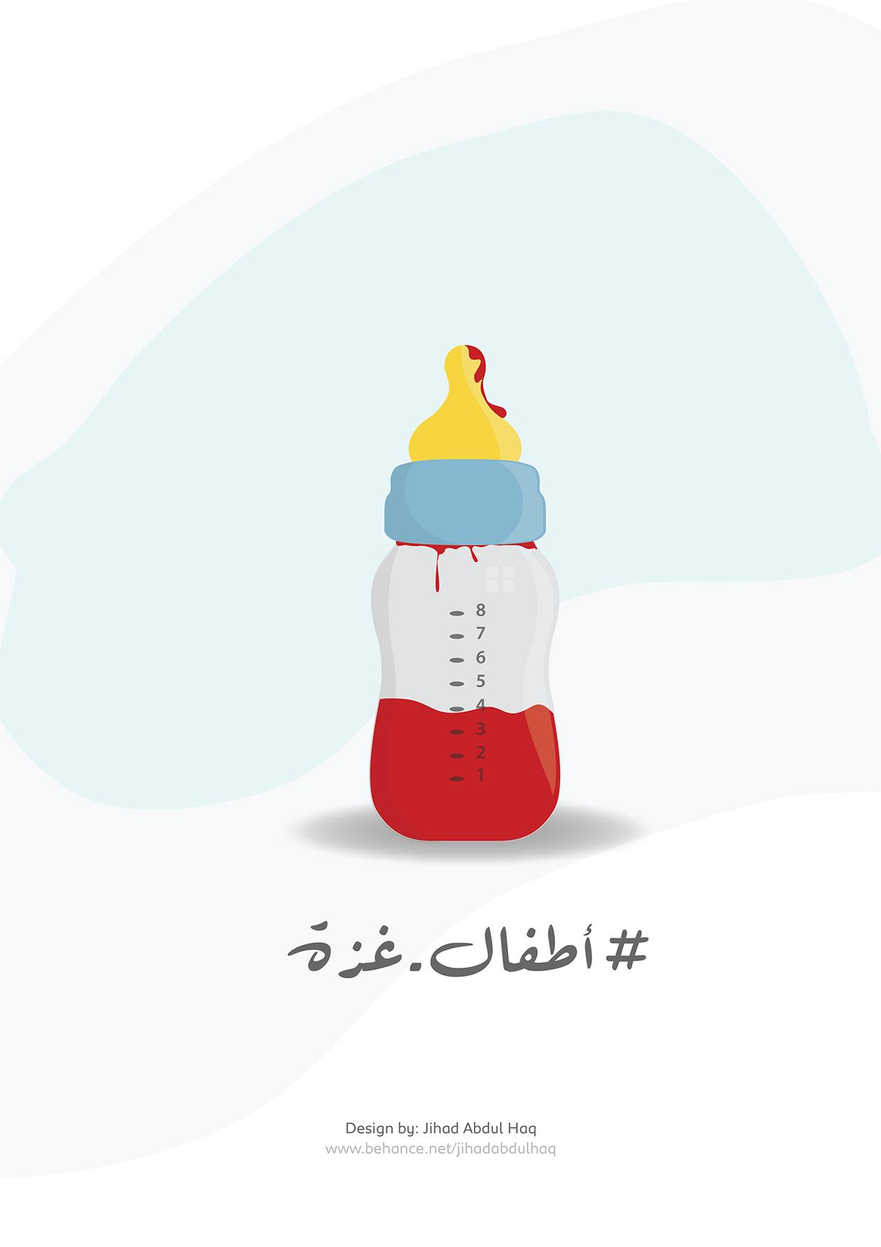 #ChildrenOfGaza. By Jihad Abdul Haq, on Behance.