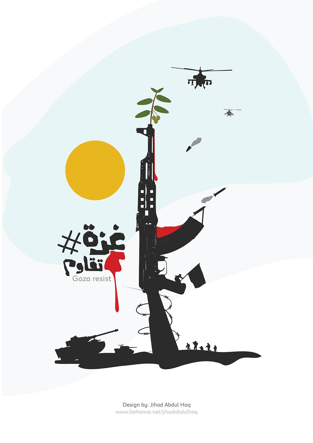 #GazaResist